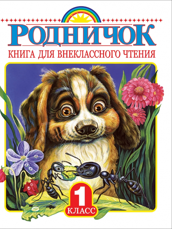 Читать i манга опережая поцелуй читать на русском языке