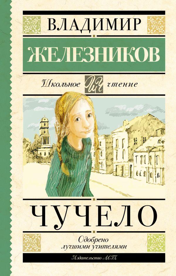 Марія матіос щоденник страченої читати