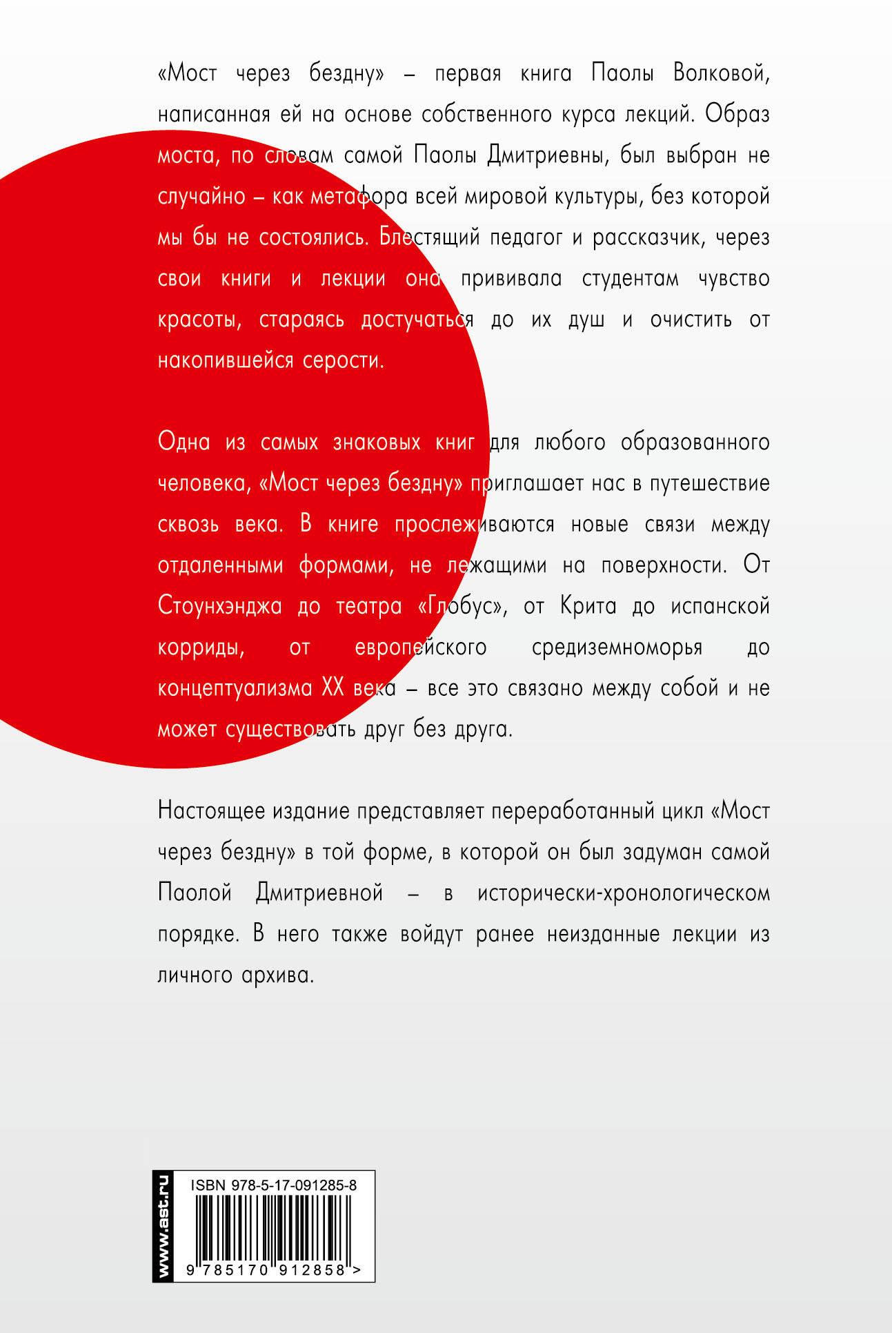 Русский язык 1 класс 1 часть канакина горецкий читать