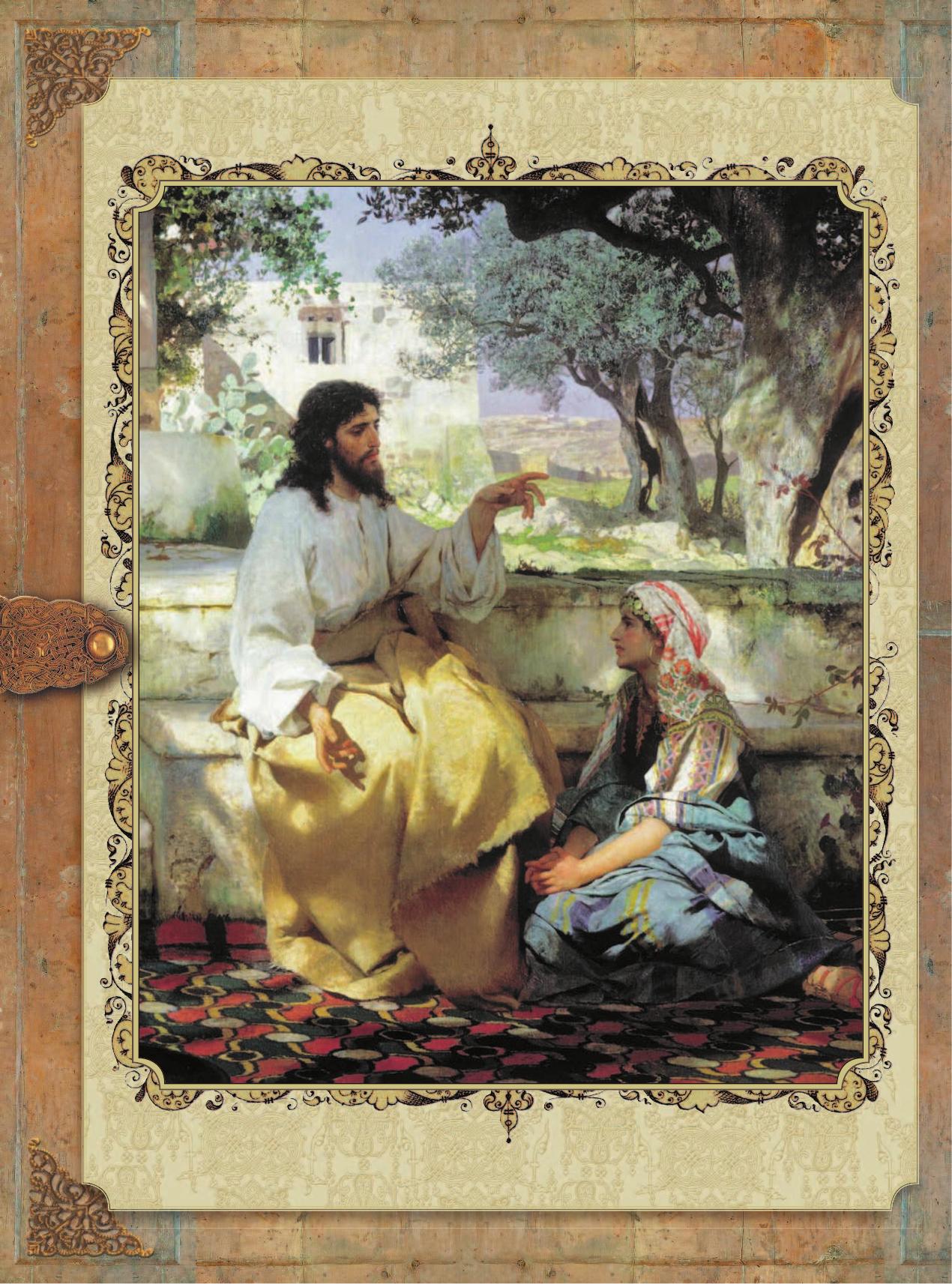 на ютубе открытки притчи и псалмы медицине