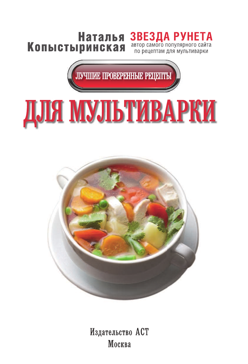 Кремлевская диета: таблица, меню, отзывы - Готовить просто