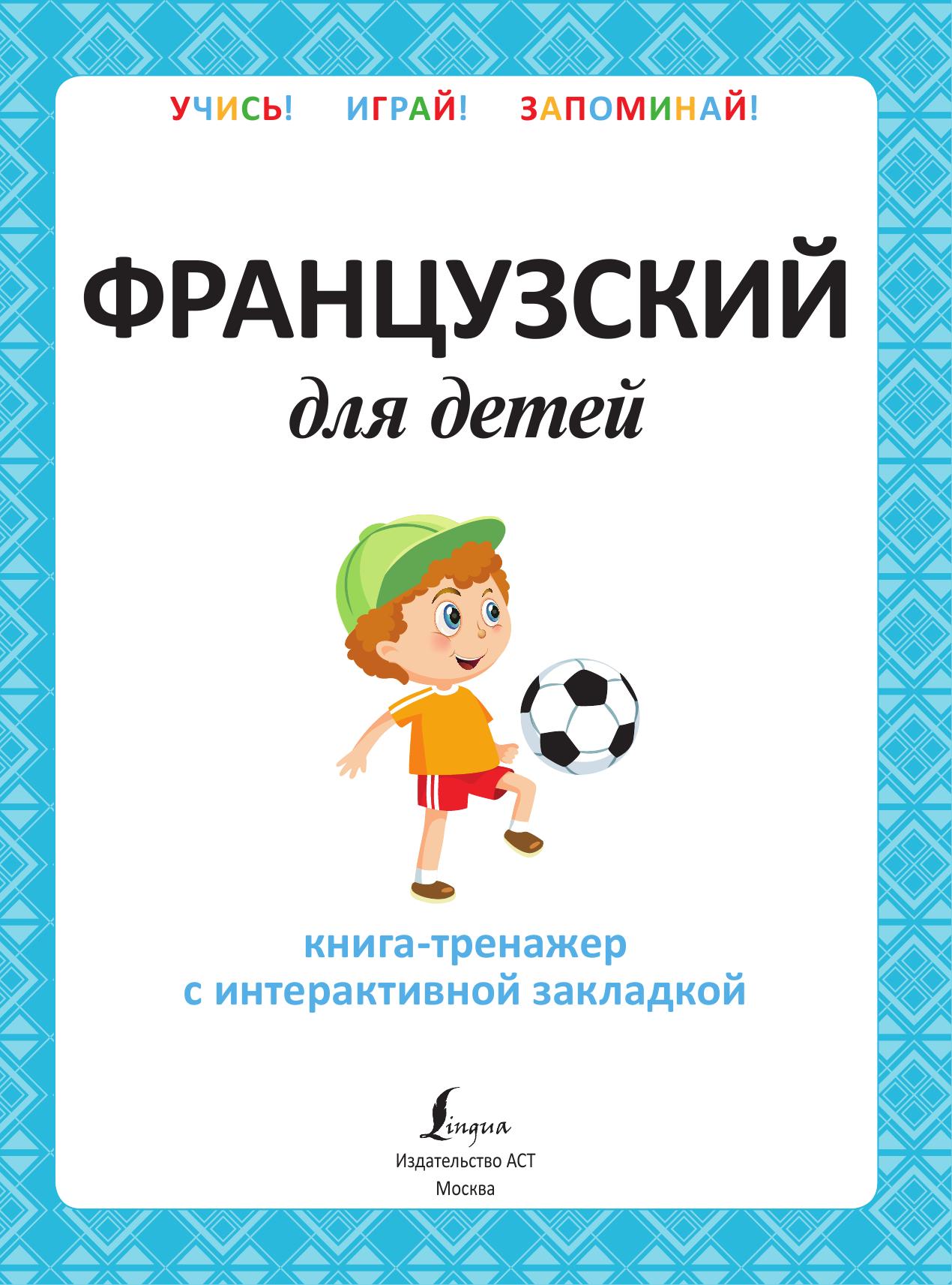 немецкие книги для детей диски