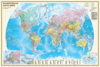 Физическая карта мира. Политическая карта мира .