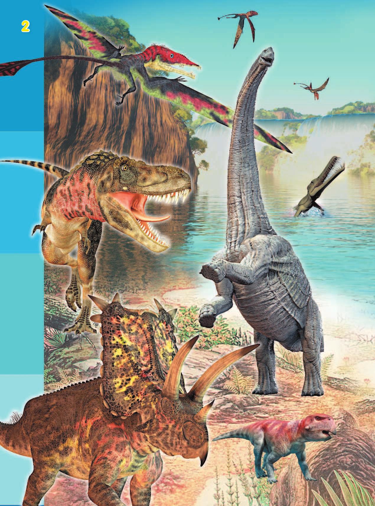 Жизнь динозавров картинки