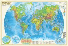 . - Физическая карта мира обложка книги