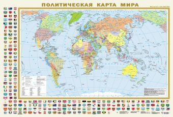Политическая карта мира с флагами А0 .