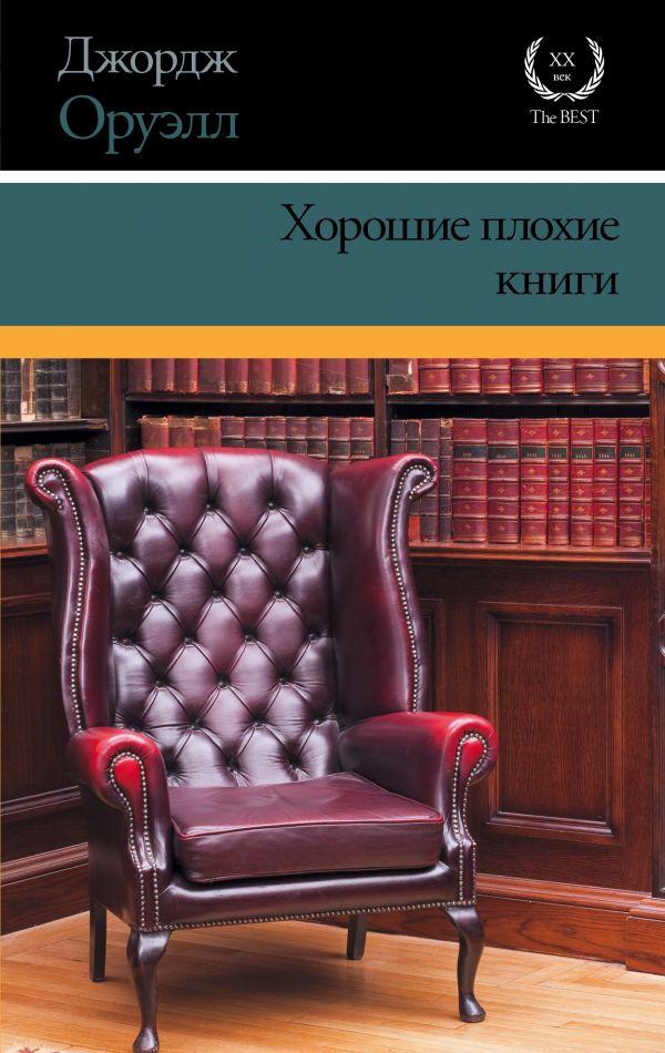 Сказки казака луганского читать