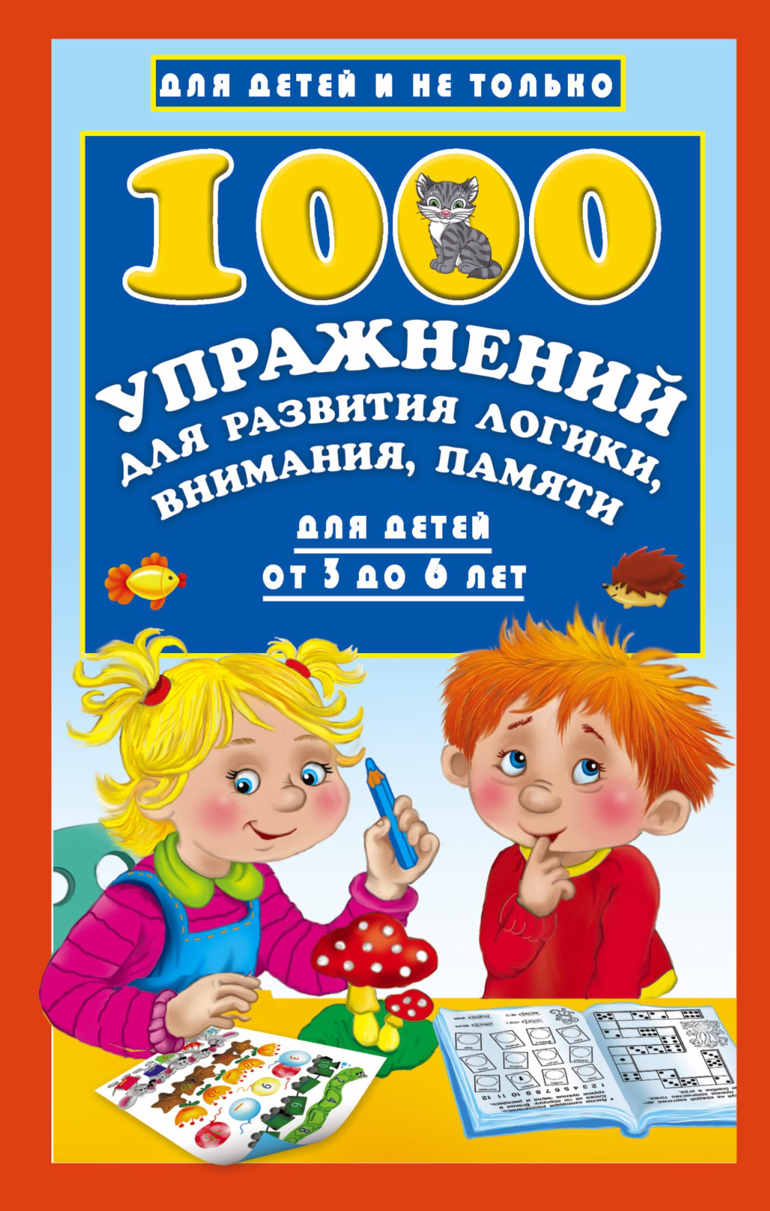 Для обучения детей в семье, детском саду и далее» кралина м.в.