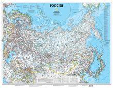 - Карта России обложка книги