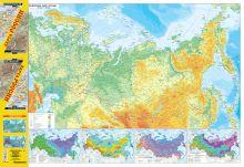 . - Карта России. Политическая. Физическая обложка книги