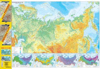 Карта России. Политическая. Физическая .