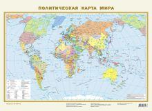 . - Политическая карта мира обложка книги