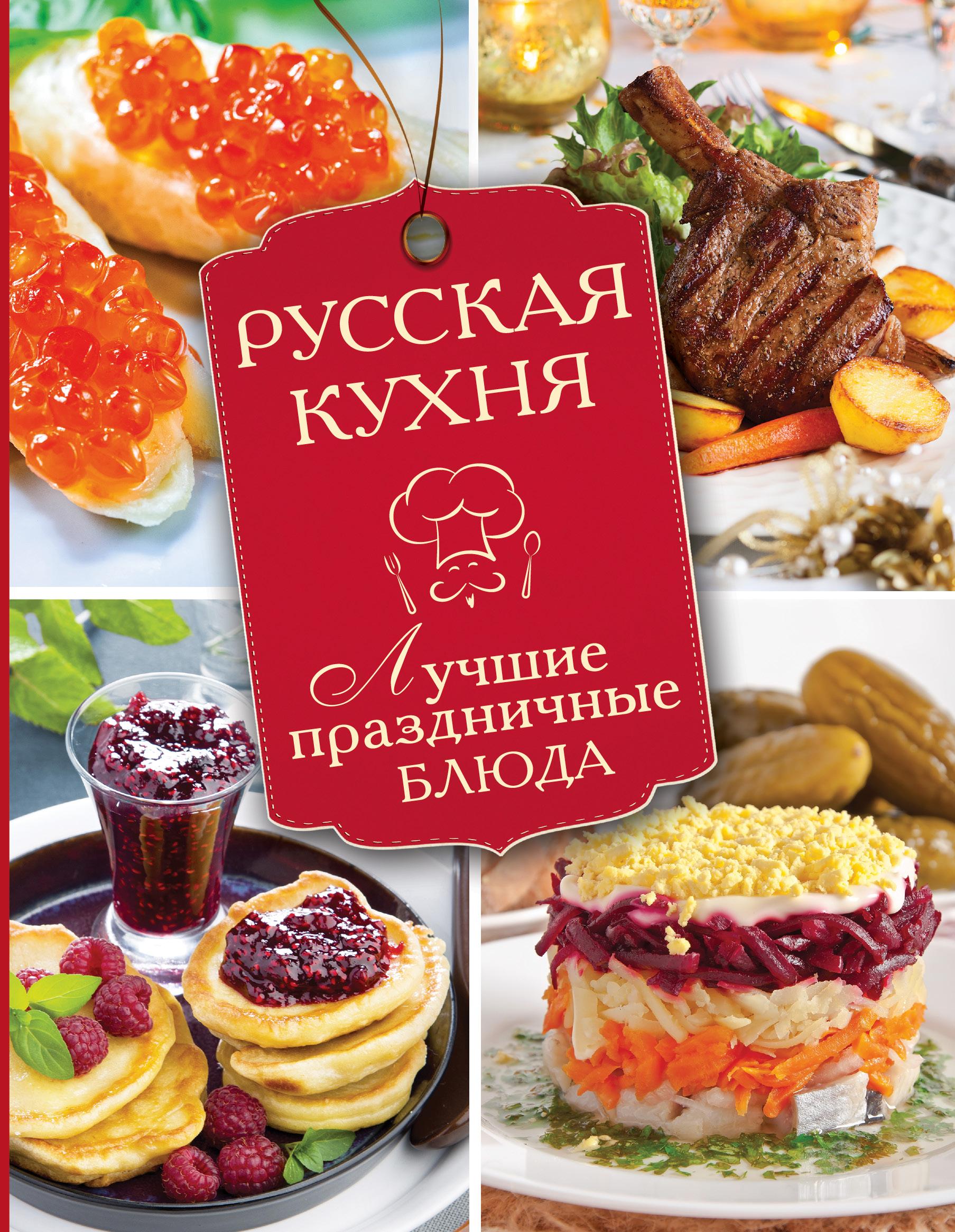 Блюда сербской кухни рецепты с фото