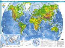 . - Государства мира. Физическая карта мира обложка книги