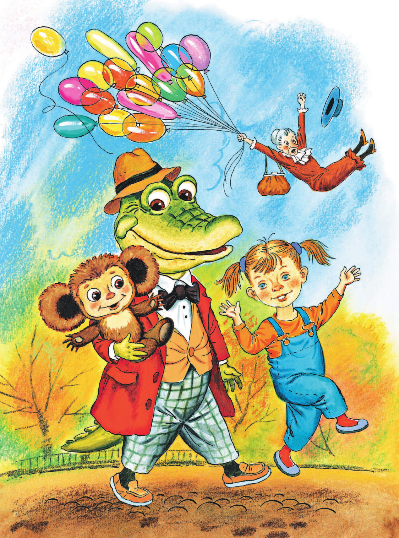 Картинки сказки крокодил гена