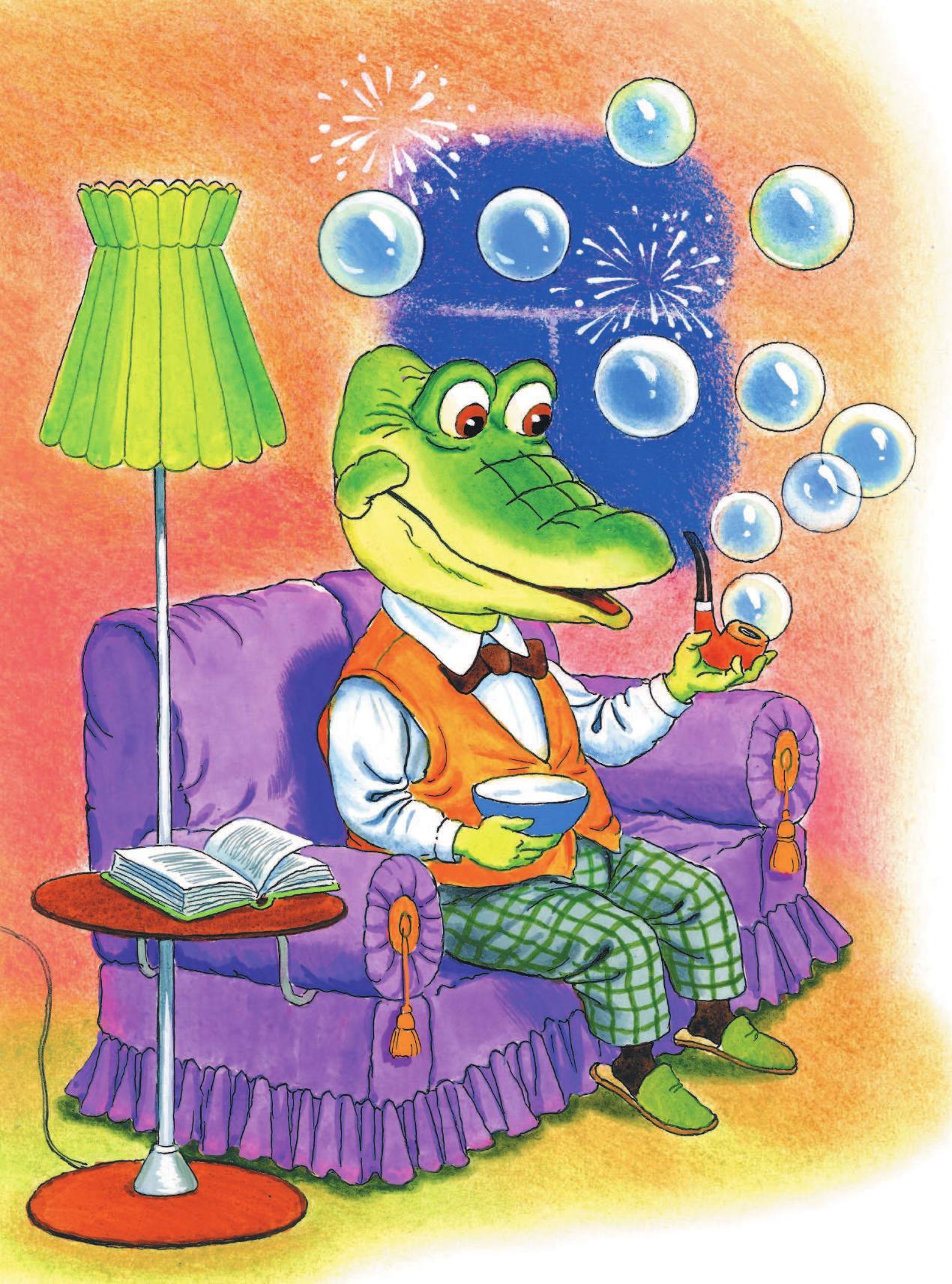 Сделать открытку, картинки крокодил гена и его друзья