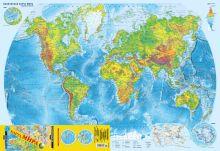 . - Карта мира. Физическая и политическая обложка книги