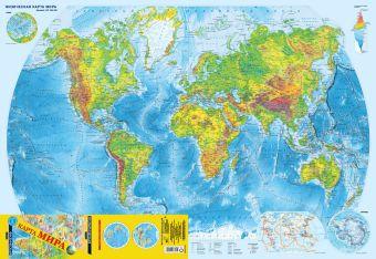 Карта мира. Физическая и политическая .