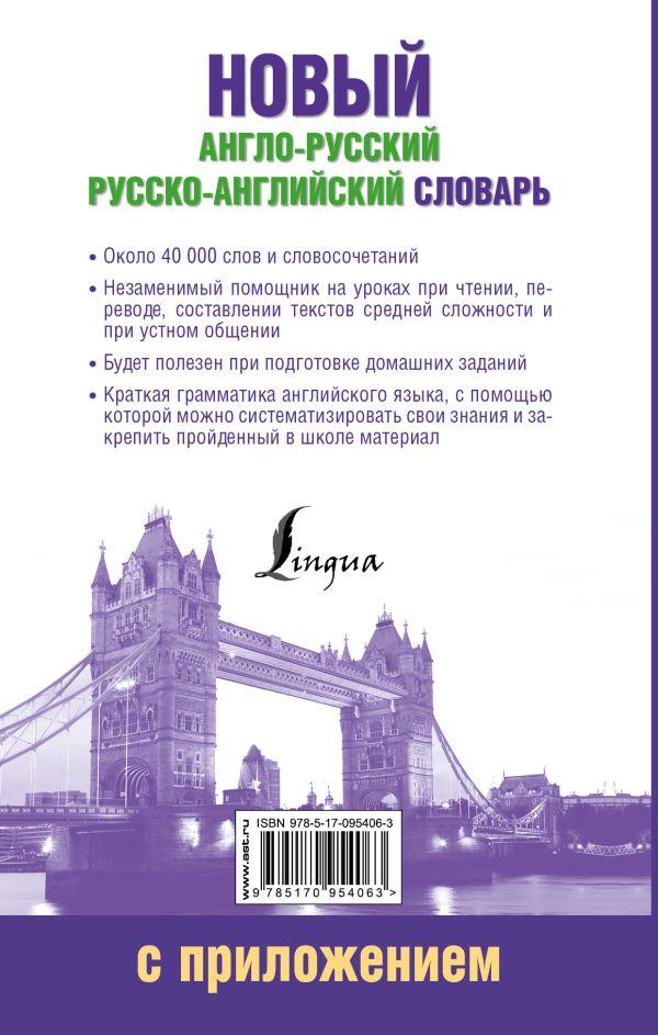 Сара шепард книги на русском читать