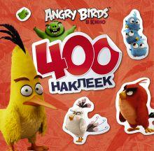 . - Angry Birds. 400 наклеек (красный) обложка книги