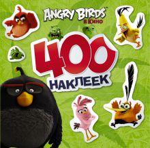 . - Angry Birds. 400 наклеек (зеленый) обложка книги