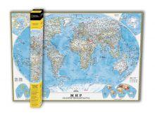 . - Политическая карта мира (NG) обложка книги