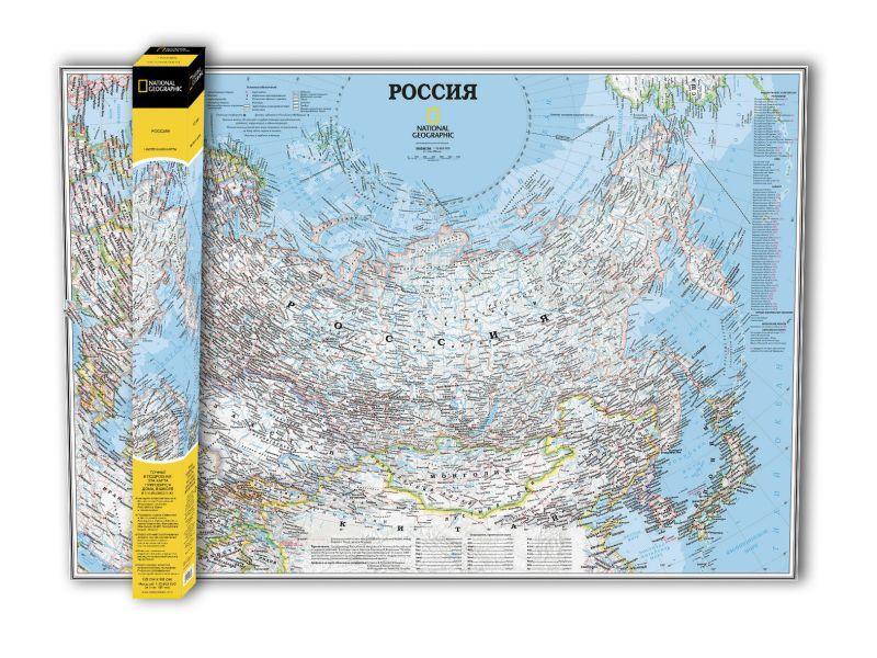 Карта России (NG)