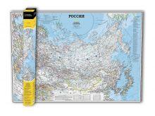 . - Карта России (NG) обложка книги