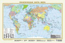 Политическая карта мира А3