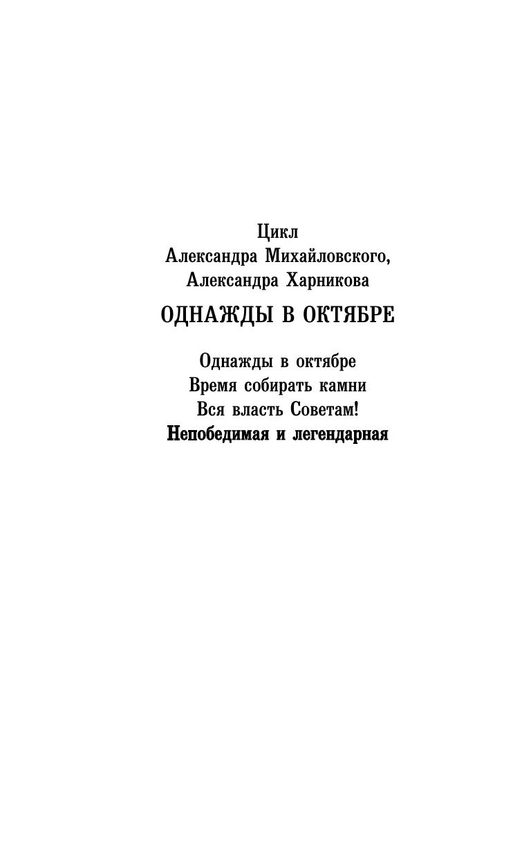 Старообрядческой михайловский непобедимая и легендарная ложечки, кушал хорошо