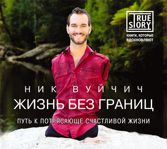 Владимир довгань путь победителя книга