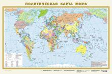 . - Политическая карта мира А1 обложка книги