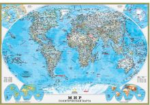 . - Политическая карта мира. Физическая карта мира NG (A1) обложка книги