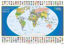 Карта мира для детей (NG) A0
