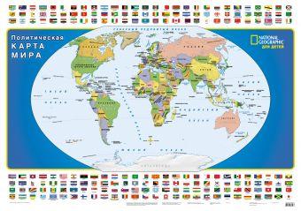 Карта мира для детей (NG) A0 .