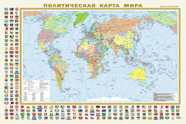 Политическая карта мира с флагами. Федеративное устройство России с флагами А1 .