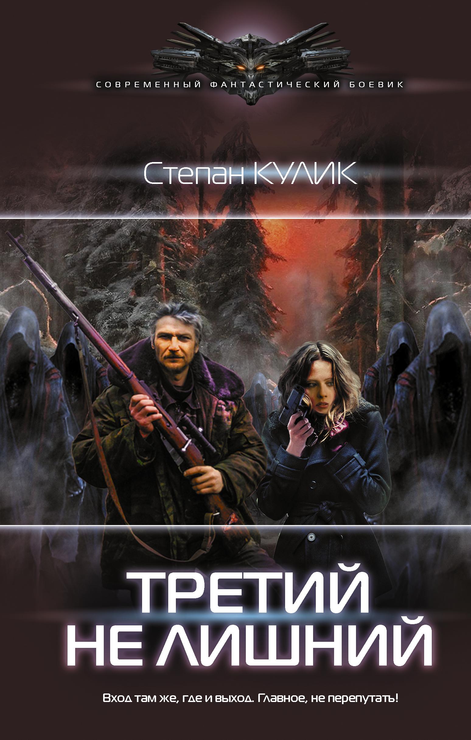 Кулик Степан Третий не лишний мишка тед из фильма третий лишний
