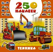 Рахманов В.А. - Техника обложка книги