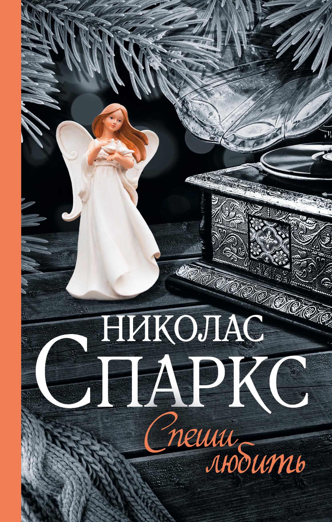 елена кугаенко читать
