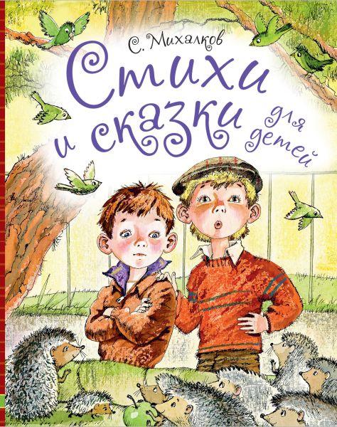 Тесты по русскому языку 5 класс ладыженская 2 часть читать