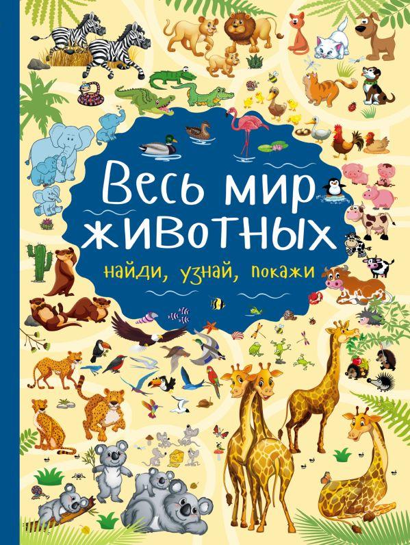 Русский язык 5 класс 3 часть львов львова читать онлайн