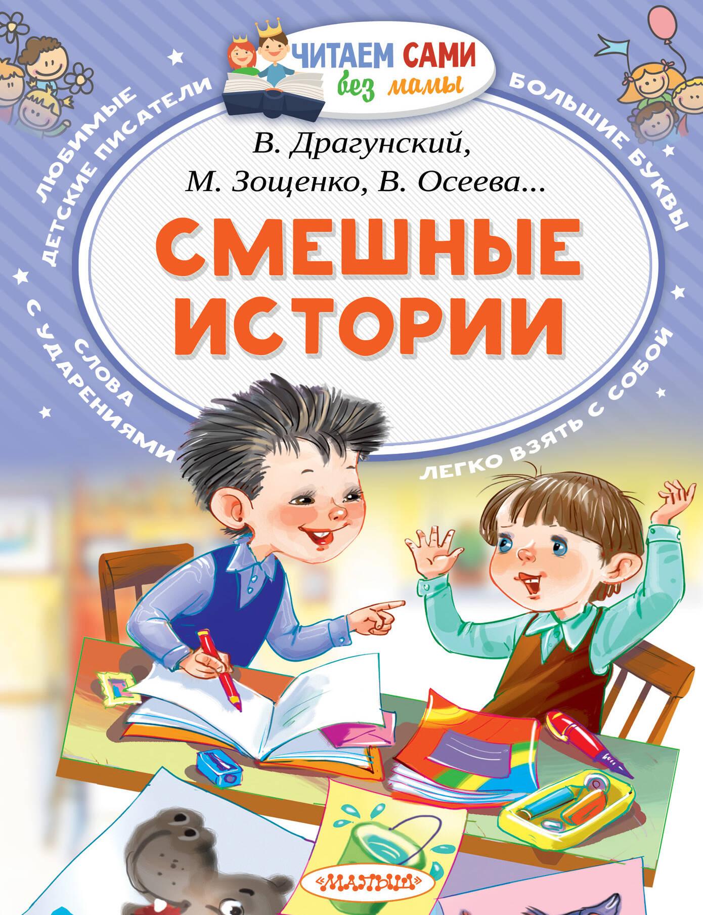 юмористическая литература картинки