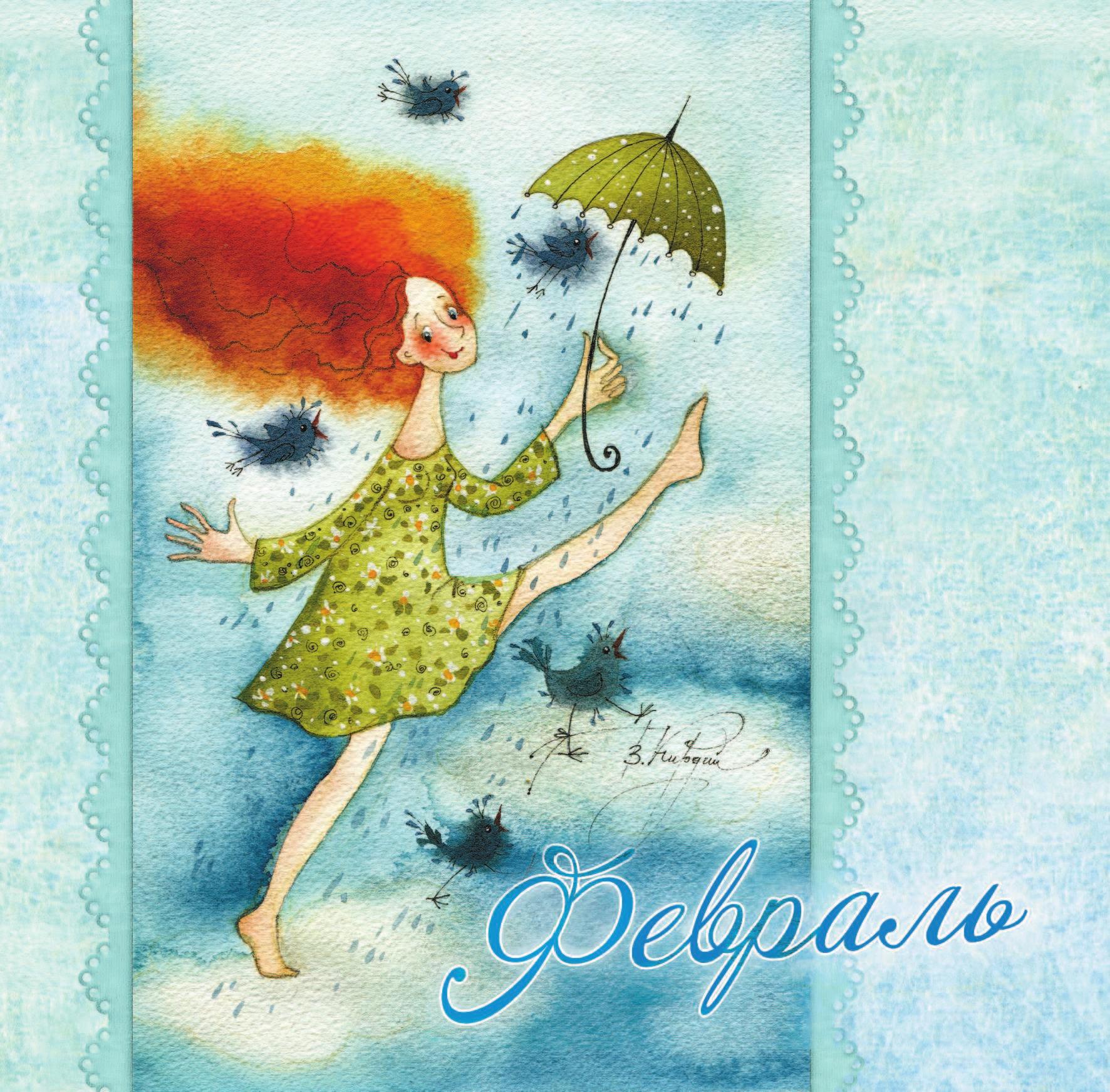 открытки поделиться радостью используете штатив