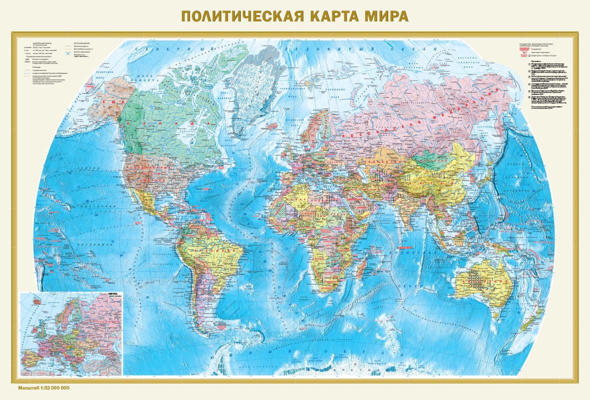 Политическая карта мира. Федеративное устройство России А0 ( .  )