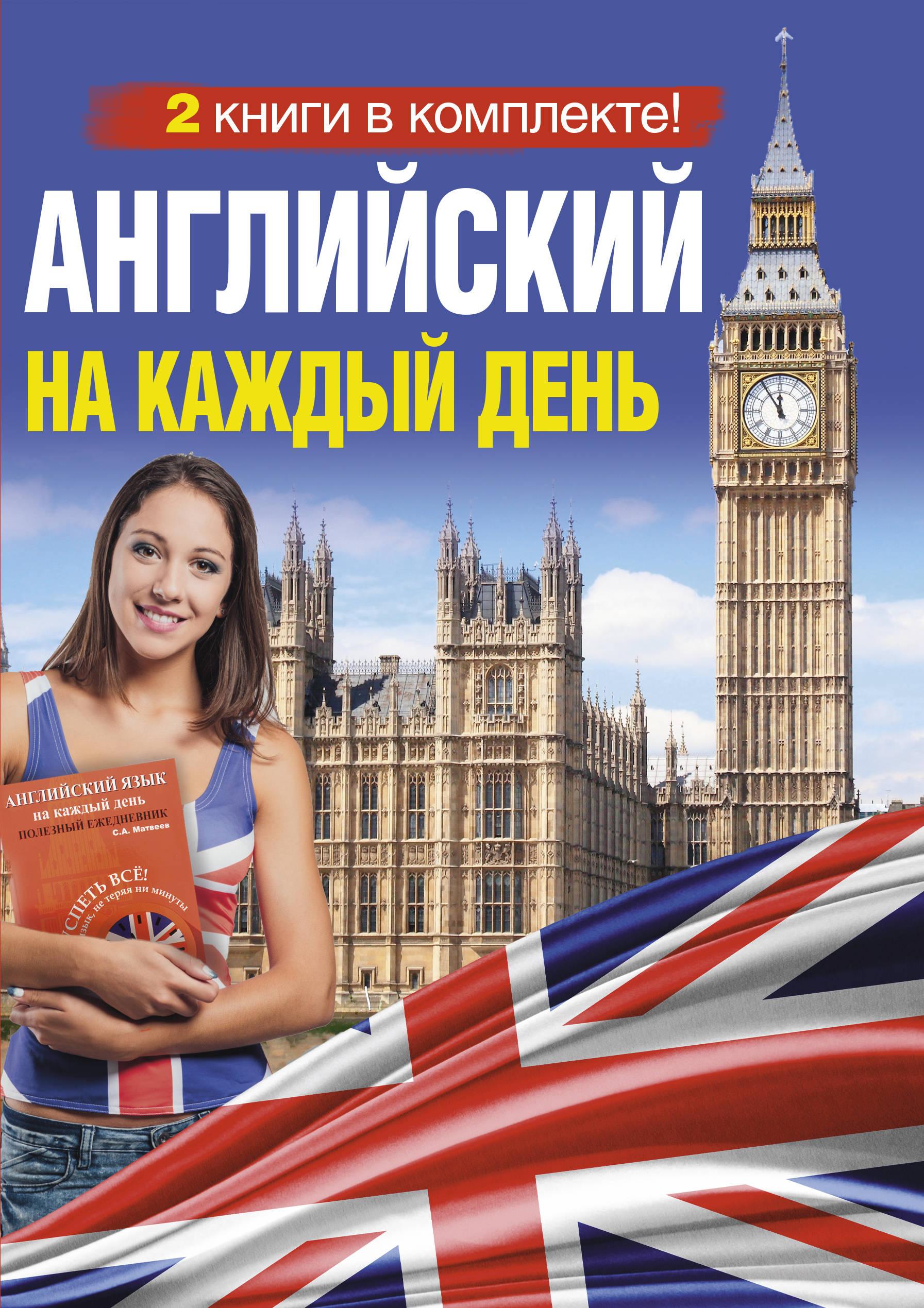 Помощь в изучении английского языка фото