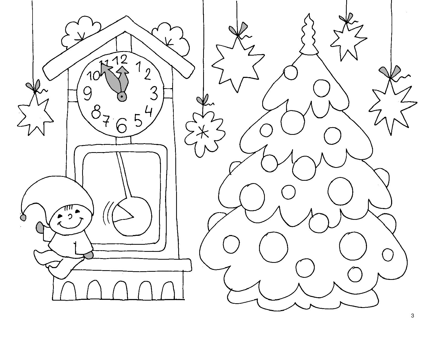 Распечатать открытку с новым годом для детей 2019, города