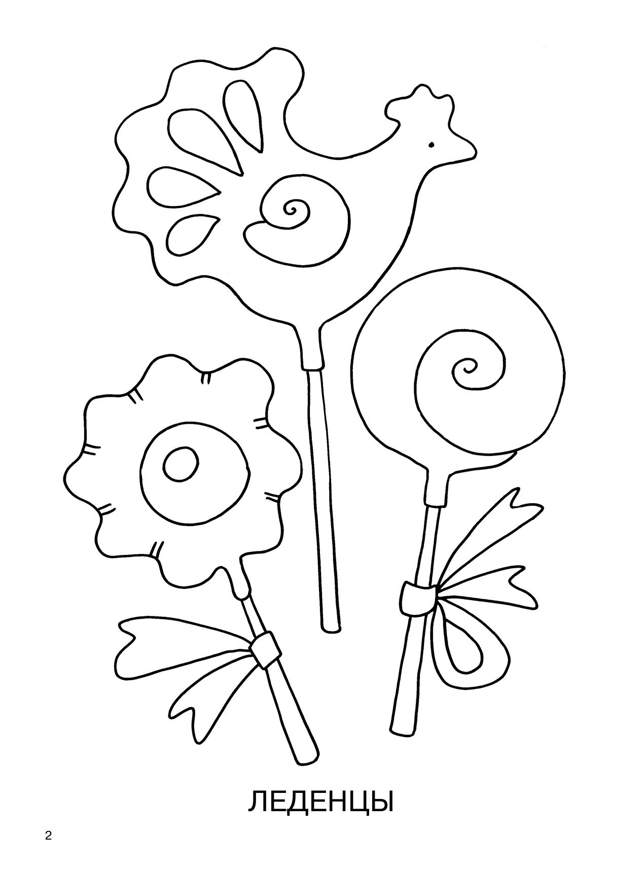 Предметные картинки карандашом