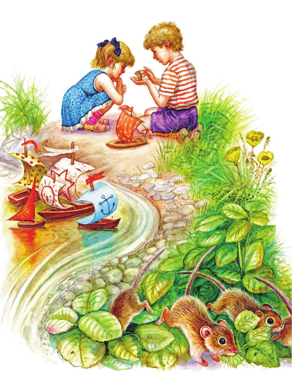 иллюстрации к произведению мышонок пик море
