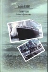Юденич М. - Титаник плывет. Welcome to Трансильвания' обложка книги