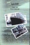 Юденич М. - Титаник плывет. Welcome to Трансильвания обложка книги